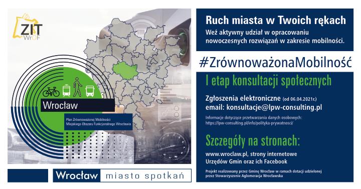 Konsultacje - Plan Zrównoważonej Mobilności Miejskiego Obszaru Funkcjonalnego Wrocławia